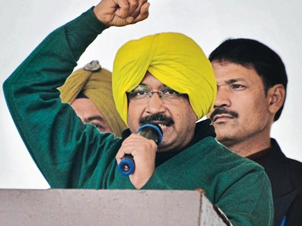 Punjab would be prepared to pay for martyrdom: Kejriwal