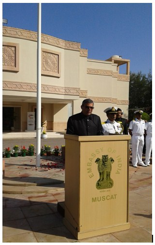 H. E Indra Mani Pandey addressing the gathering at India House in Muscat.