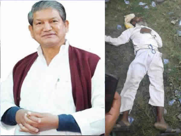 harish-rawat-rally-old-man-dead-24-1477296996