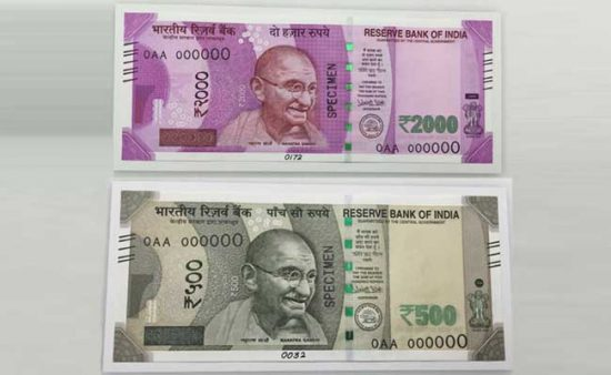 new-500-200-rupee-note_650x400_41478619220
