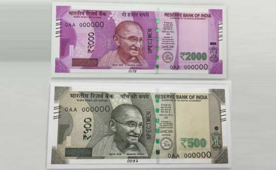 new-rs-500-2000-notes
