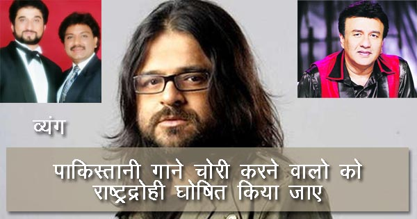 bollywood composer stole