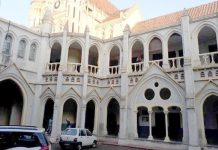 jabalpur high court 650x400 41516029075
