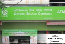 oriental bank of commerce ambala road 1347699941 563 d pic